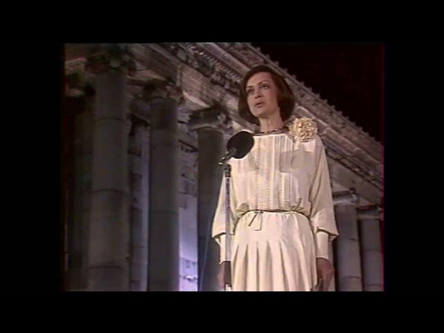 Алла Пугачева Паромщик Песня года в Ереване 1985