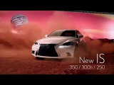 Lexus IS Amazing in Motion ft. ShockOne - Chaos Theory (Bootleg Mix Video) Ver.1.0.1