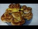 Вкусные ванильные плюшки Плюшки с корицей Булочки с сахаром