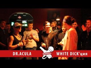 #TrueBattle2 Dr.Acula vs White Dick'ция