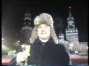 Куклы НТВ 31 12 1998 Новогоднее обращение нашего Президента