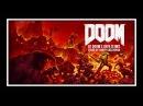 DOOM - At Dooms Gate E1M1 - Cover