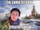 Наталья Морская Пехота Школа!! Прикол!