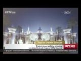 Строительные работы начались на казахстанской стороне СЭЗ в Хоргосе_CNTV Россия_CNTV Pусский_2_201631694824