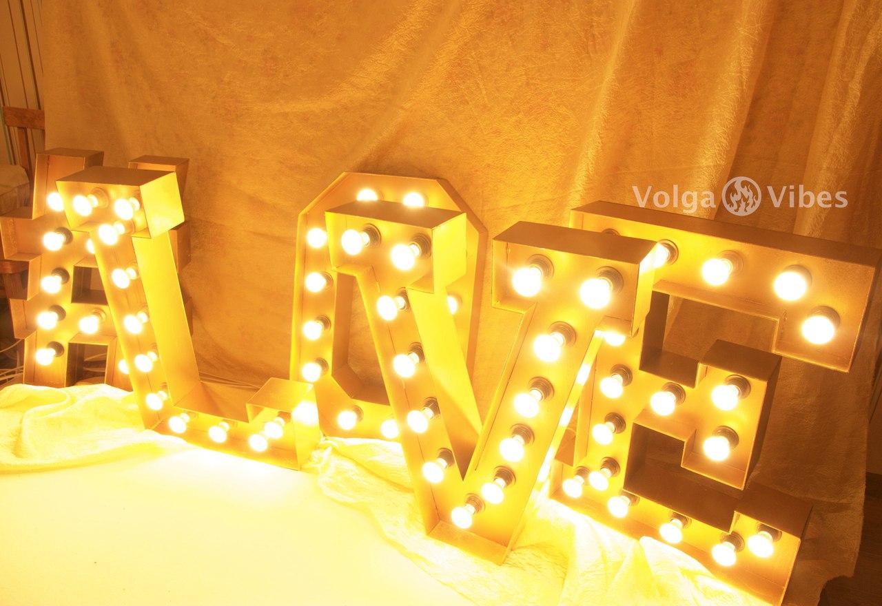 лига артистов, лигарт, ligart, цена, отзывы, фьок, шоу фьеки, фьек, выпускной, аренда ковровой дорожки саратов энгельс, красная ковровая дорожка, оформление в стиле премия оскар голливуд, золотые столбики, фьок, шоу фьеки, фьек, выпускной, аренда ковровой дорожки саратов энгельс, красная ковровая дорожка, оформление в стиле премия оскар голливуд, золотые столбики, шоу-программа, шоу в саратове, светодиодное шоу, пиксельное шоу, пиксельные костюмы, светящиеся костюмы, надписи светом, световые надписи, графическое световое шоу, банкетный зал в саратове, световое шоу, светодиодное шоу, лайт шоу, лазерное шоу, лазер, неоновое шоу, неон, флюр, световые костюмы, фото, организация мероприятий в саратове, Куклы, живые куклы, Мимы, Пантомима, мим шоу, шоу мимов, Ходулисты, артисты на ходулях, Саратов, Энгельс, Балашов, Пенза, Балаково, Аткарск, Петровск, саратовская область, артисты пенза, балаково, вольск, ночь музеев, музей радищева, 2020, живые статуи, живые скульптуры, живая скульптура, живая статуя, клоуны, клоун, аниматоры, аниматор саратов, велком, анимация, аниматор саратов, встреча гостей, артисты на встречу гостей, ходулист, шоу на ходулях, жонглеры, проведение детских праздников, детские праздники, детский день рождения, день рождения ребенка, квест саратов, детский праздник саратов, артисты на детский праздник, ведущий на детский праздник, ведущий саратов, воздушные шары саратов, купить воздушные шары, оформление воздушными шарами, фигуры из воздушных шаров, печать на шарах, аквагрим, бодиарт, грим, гример саратов, макияж визажист саратов, программируемое шоу, световое шоу с надписями, шоу света, ультрафиолетовое шоу, танцевальное световое шоу, лазерные эффекты, лазерные надписи, световые надписи, мыльное шоу, шоу мыльных пузырей, оформление мероприятий в саратове, световое оформление, аренда оборудования, аренда оборудования саратов энгельс, аренда прокат звука света сцены проектора спецэффектов конфетти машина дым машина мыльные пузыри, тяжелый дым саратов, тех