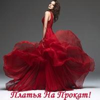 Платье на прокат октябрьский