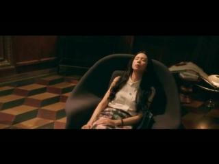 Великий гипнотизёр (2014) Трейлер
