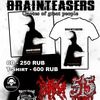 BRAINTEASERS (Official Community)