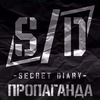 S/D (Secret Diary)