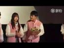 sehun - 160301 pure love premiere