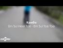 Askroller Slides Combo Ern Sui Heel Toe - Ern Sui Toe Toe