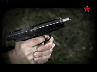 ДФ. Отечественное стрелковое оружие. Фильм восьмой