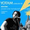 28.05.2016 - Yotam (USELESS ID) в Москве!