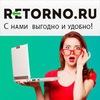 Кэшбэк-сервис Retorno.ru