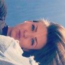 Анна Гаврилина фото #25