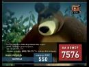 Мобильный киоск QTV (09. 2011)