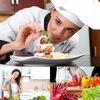 Смакуй! Кулинарные рецепты со всего света