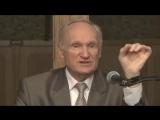 Чем Православие отличается от католицизма и протестантизма Алексей Ильич Осипов