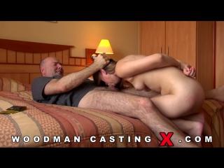 русское анальное порно кастинг вудмана