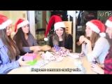 КАК ДЕВУШКИ ГОТОВЯТСЯ К РОЖДЕСТВУ // How Girls Get Ready For Christmas! [Rus Sub] (русские субтитры)