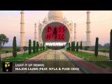 Major Lazer Light It Up (Remix) ft. Nyla &amp Fuse ODG