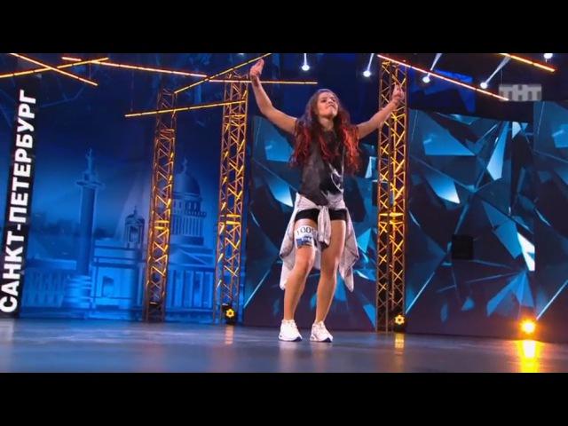 Танцы: Юлианна Коршунова (Тимати L'One - Гто)(сезон 2, серия 3)