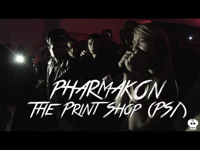 Pharmakon @ The Print Shop (MOMA PS1) (Full Set)