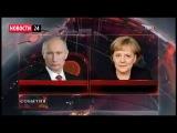 Последние Новости России: Фильм про Украину! Помощь москвичам 02 02 2016 Новости Европы Сирии Мира