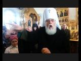 Предсоборное совещание РАСКОЛУ НЕТ. Валерий Сутормин. Часть 3.