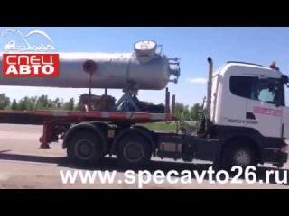 Перевозка стабилизационной колонны 36 м 62 тонны Transportation stabilizer column 36 m 62 ton