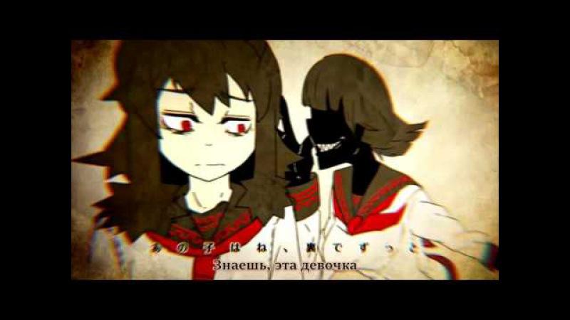 Kagamine Rin - Bad Girl Online (rus sub)