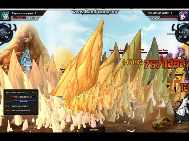 Bleach Online Cross Battle True Shikai Ichigo killm all =)