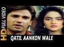 Qatil Aankhon Wale   Alisha Chinai   Hum Hain Bemisal 1994 Song   Madhoo, Sunil Shetty