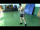 Урок бокса по отработке бокового удара в голову противника