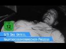 Der Nürnberger Prozess Das Urteil 9 9 Hauptkriegsverbrecher Prozess