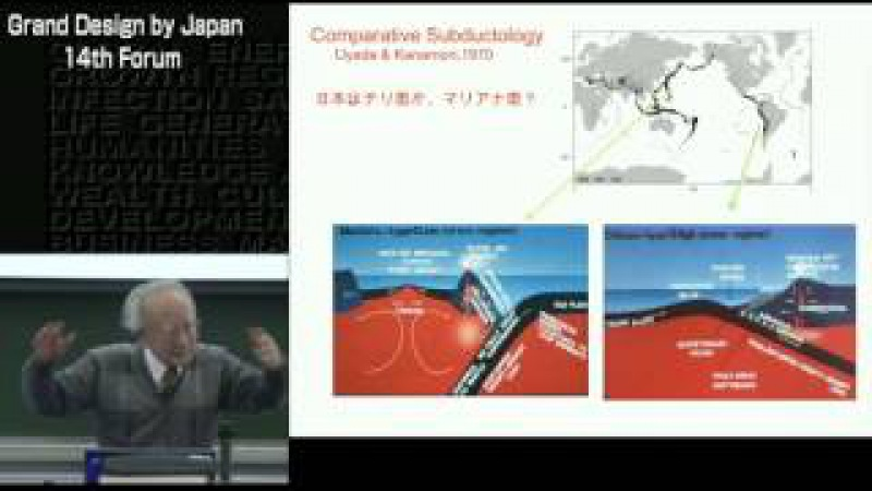 2013/01/26(2)上田誠也講師(東京大学名誉教授)「地震短期予測の可能性と防災