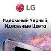 LG Electronics Kazakhstan