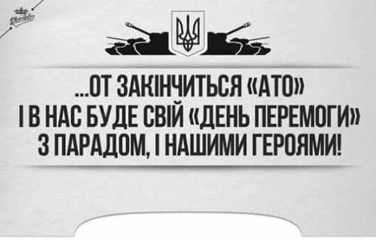 Украина сможет сэкономить до 50 млрд грн госсредств в 2017 году от закупок в системе ProZorro, - Кубив - Цензор.НЕТ 3257