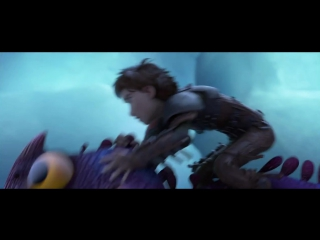 Как приручить дракона 2/How to Train Your Dragon 2 (2014) Фрагмент №5
