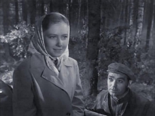 Грешница. (1962).
