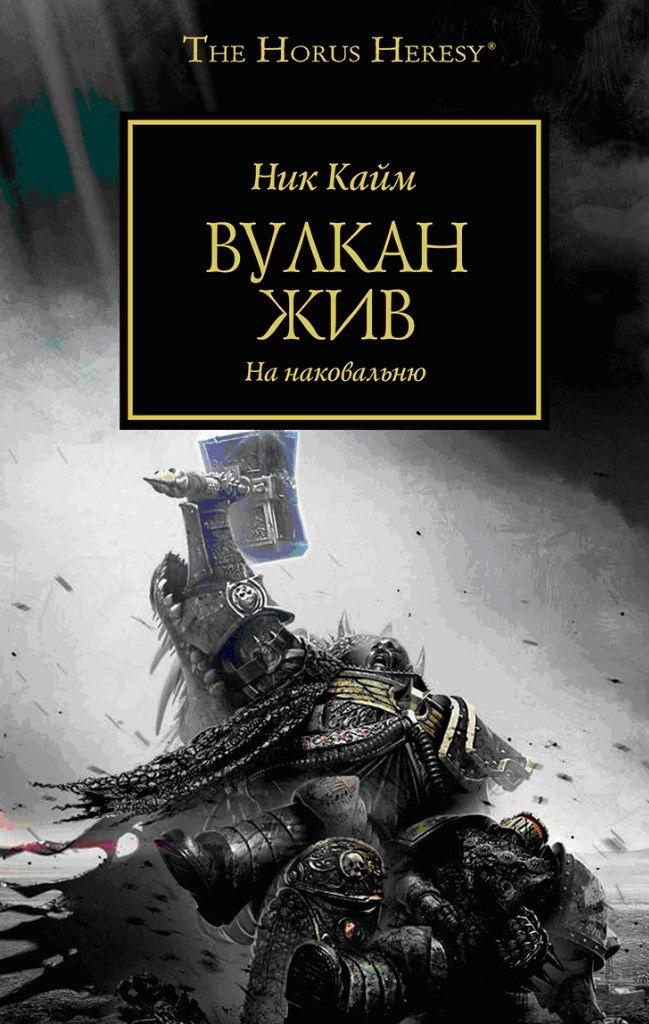 the titans curse audiobook vk