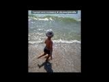 «С моей стены» под музыку Детские Песни - Алые Паруса. Picrolla