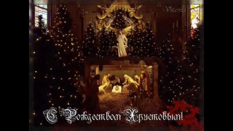 С Рождеством 💝💋💕🌺👍🌟😘😍🎉💞💓🌈🌞