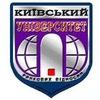 Kiyivsky-Universitet-Rinkovikh-V Vischy-Navchalny-Zaklad