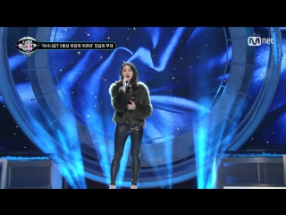 [Эп.11- I Can See Your Voice 2] Песня Park Hwayobi- Something Like That