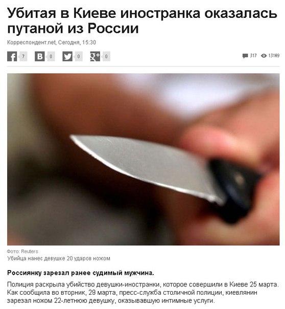 Следственное управление только сейчас получило видеозаписи в деле 2 мая в Одессе, - Нацполиция - Цензор.НЕТ 1354