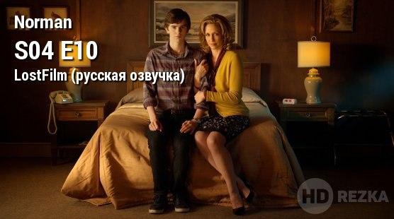 голос 4 сезон смотреть онлайн
