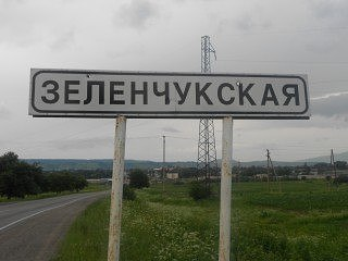 О противопаводковых мероприятиях на территории Зеленчукского сельского поселения