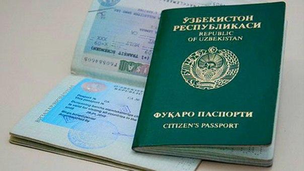 Гражданам Республики Узбекистан проживающим на территории Зеленчукского района
