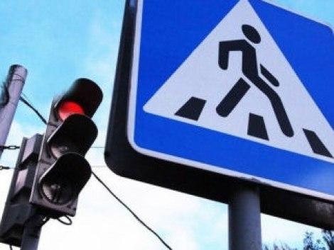 На территории Зеленчукского района проводится профилактическая операция «Пешеход»